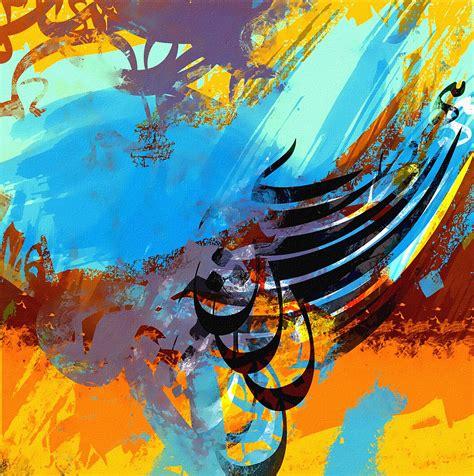 kht farsy khalid shahin art space