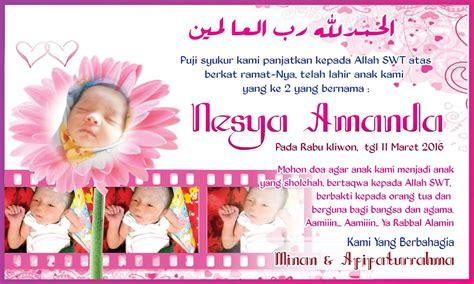 desain ucapan kelahiran bayi