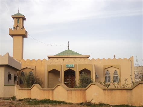Fileal Andalus Mosque, Benghazijpg  Wikimedia Commons