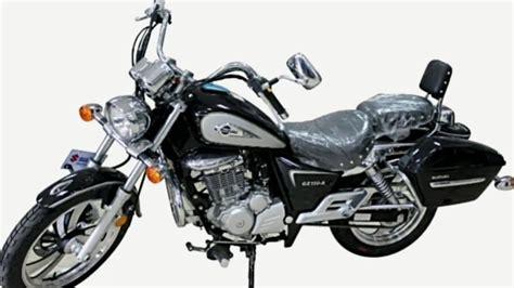 The New Suzuki Gz150 Cruiser Motorcycle 2017
