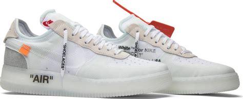 daanis cool shoelaces  air force