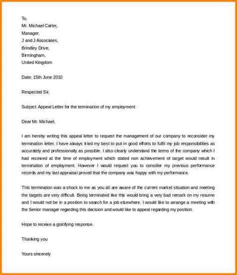 appeal letter template  dismissal appeal letter