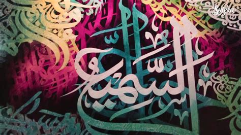 islamic calligraphy art youtube