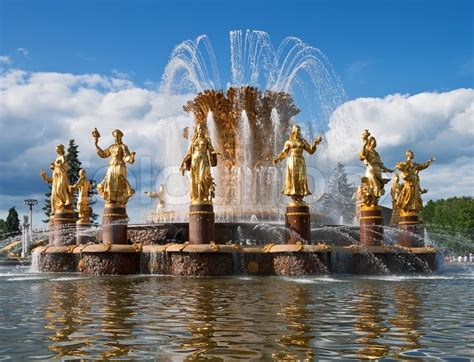 Famous Fountain Of Friendship Of The Nations Moscow