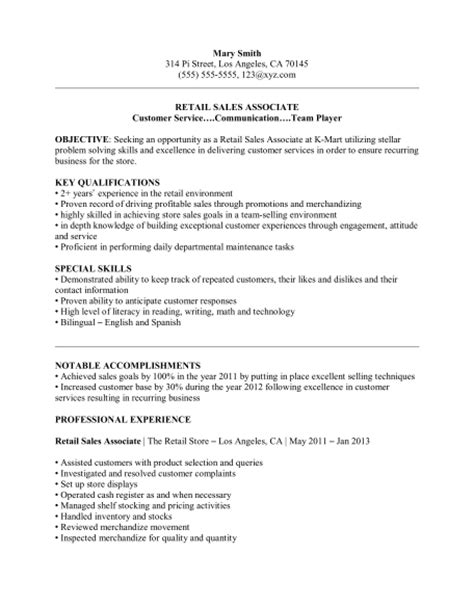 Resume Temp by Free Customer Service Retail Resume Template Sle Ms