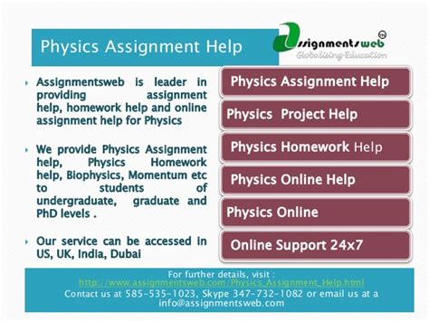 calculus based physics homework help tomstin realty