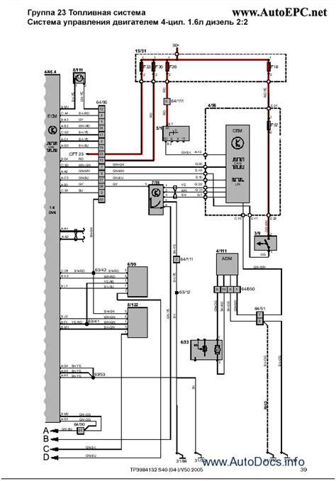 volvo cars wiring diagrams   repair manual order