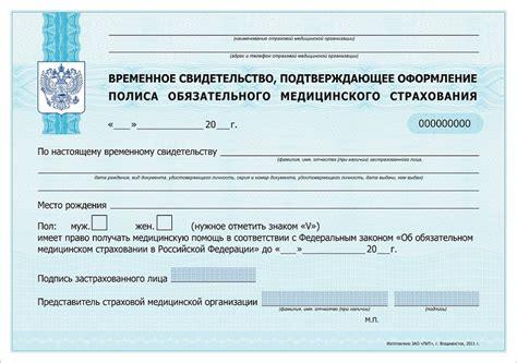Какие документы на загранпаспорт в мфц