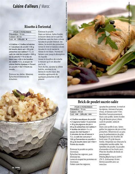 revue cuisine cuisine revue n 68 avr mai jun 2016 page 2 3 cuisine
