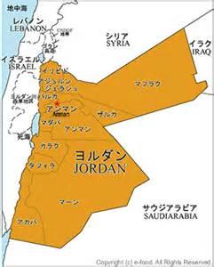 ヨルダン:そんな中でもヨルダンの国民食 ...