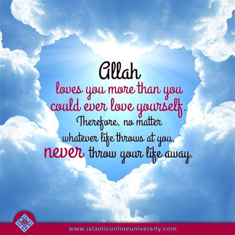 allah loves      islamic quotes