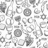 Passover Coloring Haggadah Haggadot Adult Bing Foods Children sketch template