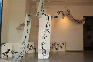 Installation, Art, Calligraphy