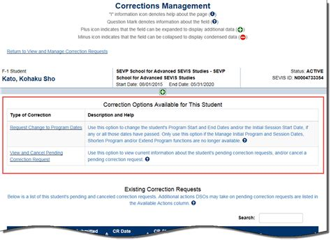 dhs help desk number correction requests overview study in the states