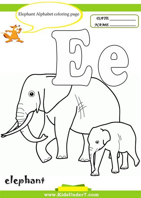 letter e worksheets for kindergarten worksheets for all