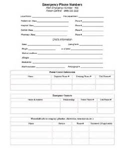 Emergency Contact Information Form