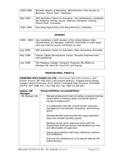 gem 252 tlich united nations accounting resume galerie