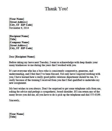 boss   letter templates text word