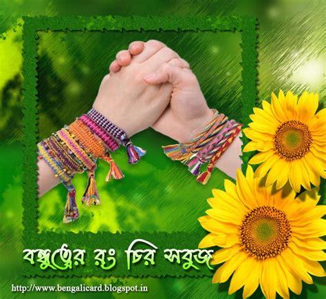bengali card ratha yatra