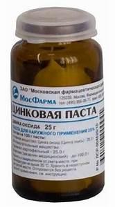 Народное средство лечение ногтей при псориазе