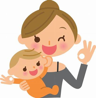 Mother Clipart Transparent Mothers Animated Mothercartoon Mom