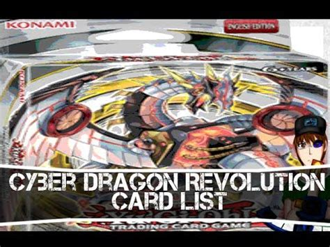 yugioh structure deck cyber dragon revolution card list