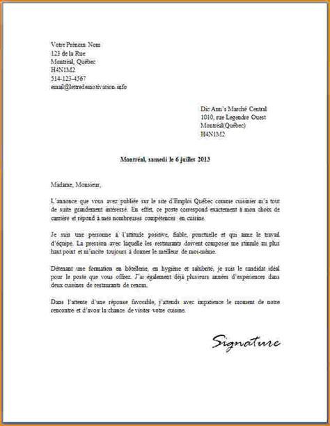 lettre de motivation cap cuisine greta 4 lettre de motivation cuisinier débutant lettre de demission
