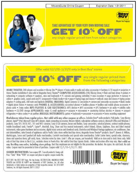 Best Buy Chagne Coupons For Best Buy On Ebay This Is An Ongoing