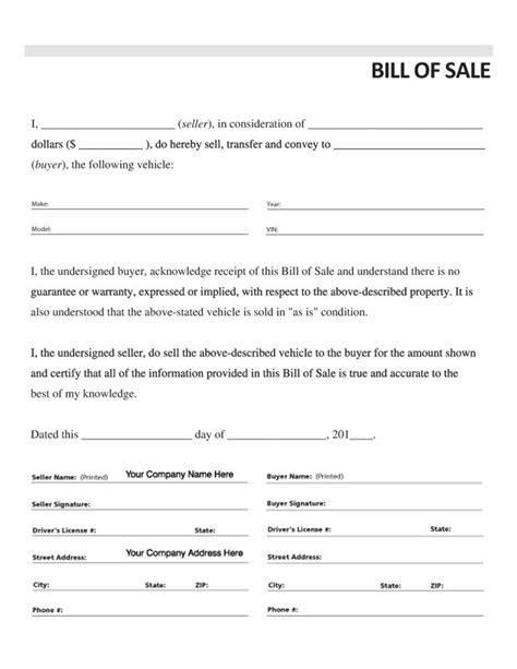 bill  sale form  printable documents