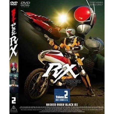 kamen rider black rx vers 227 o econ 244 mica