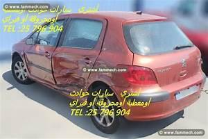 Vendre Voiture Casse : voitures tunisie sousse achteur de voiture casse 6 ~ Accommodationitalianriviera.info Avis de Voitures