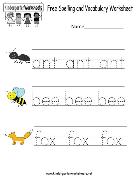 kindergarten free spelling and vocabulary worksheet printable kids spelling worksheets