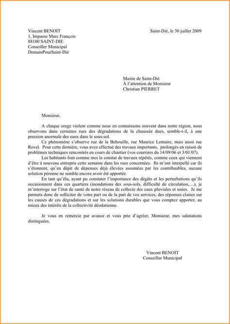 4 lettre de motivation restauration rapide format lettre