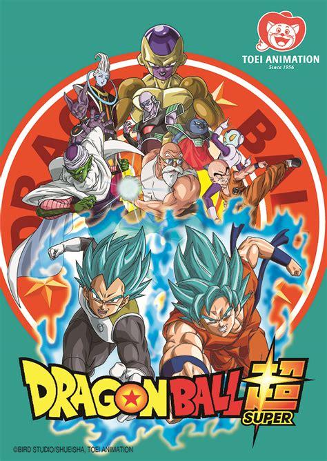 Dragon Ball Latest Anime Dragon Ball Super Anime English Subtitles Simulcast