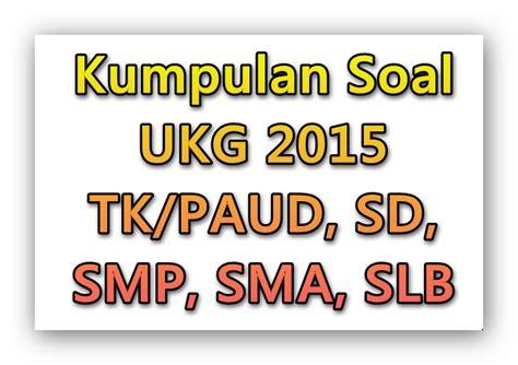 Nah bagi anda yang sudah. Kumpulan Soal UKG 2015 TK/PAUD, SD, SMP, SMA, SLB - Guru ...