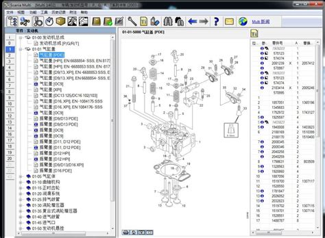 We did not find results for: Mercedes Benz Spare Parts Catalogue Pdf | Motorjdi.co