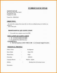 Example Of An Essay With A Thesis Statement Summer Season In India Essay Custom Essay Papers also Apa Sample Essay Paper Summer Season In India Essay Help Writing Remedial Math Article  Online Presentations