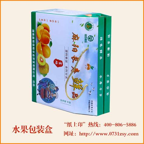 长沙水果纸盒包装定制印刷_水果包装盒_长沙纸上印包装印刷厂(公司)