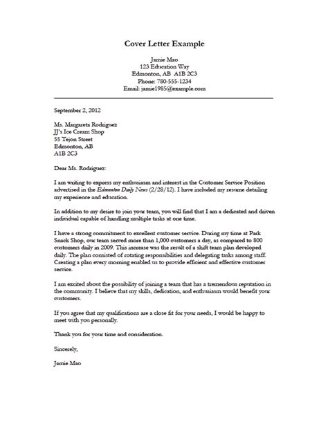How To Make Cover Letter For Applying by Sle Cover Letter For Application With Experience