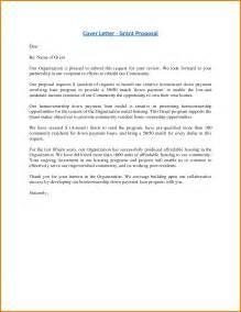 Cover Letter For Funding Sle Funding Cover Letter