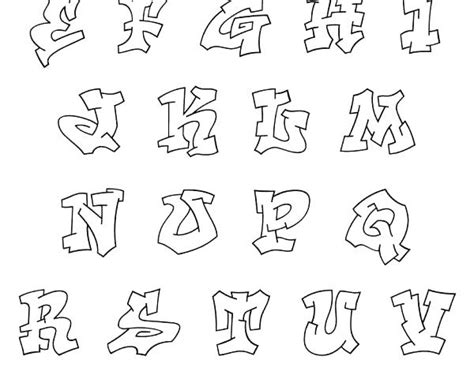 Bubble Letter E Coloring Pages Art Free Printable Coloring