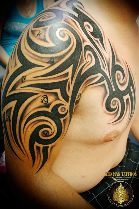 28+ [ Tribal Gear Tattoo Designs ]  155 Best Tribal