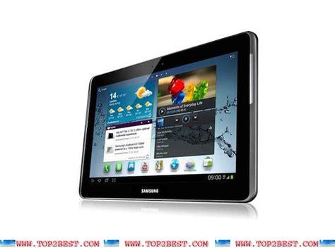 Free Samsung Tablet Wallpaper