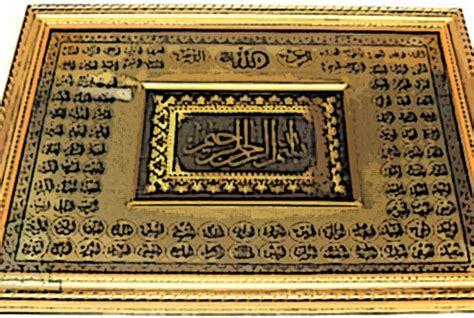 cadre dore pas cher cadre musulman vente cadre allah la mecque minaret pas cher