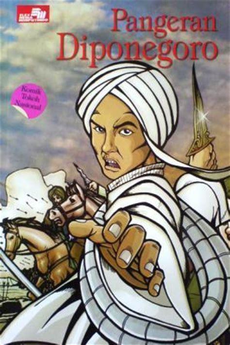Seperti sejarah berdirinya banten dan sejarah perang banten. Pangeran Diponegoro by Papilon Studio — Reviews ...