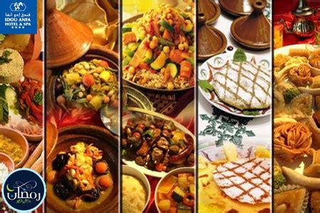 chion du monde de cuisine offrez vous ce fastueux ftour dans cette ambiance festive
