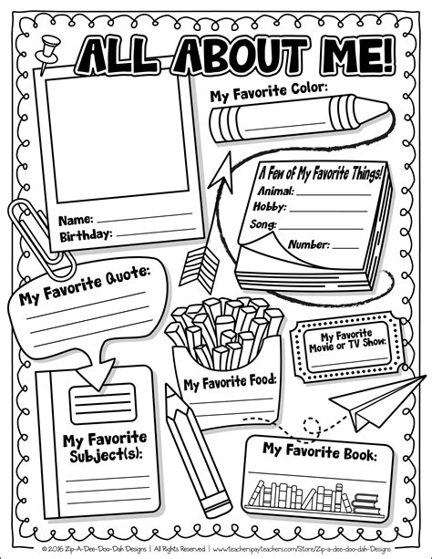 free all about me activity worksheet template zip a