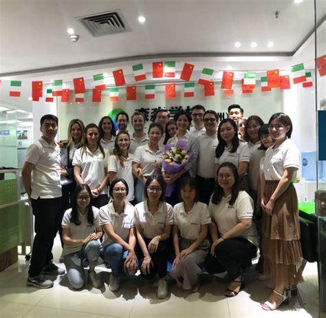 Consolato Italiano Canton by Consolato Generale D Italia A Guangzhou Canton Posts