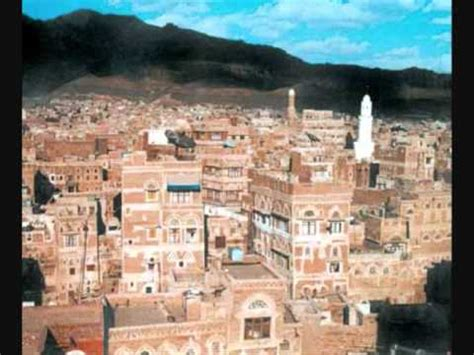 192 468 просмотров 192 тыс. بلقيس أحمد فتحي ، جل من نفس الصباح ، أغاني يمنية | Doovi