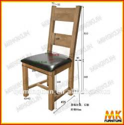 kitchen wood furniture solid wood leather chair kitchen room furniture view wood design chair mk product details from